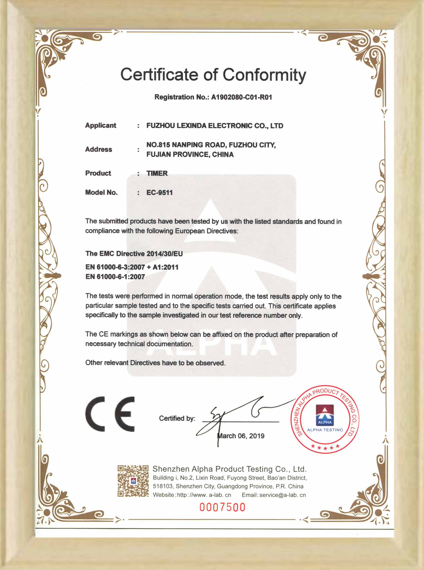 CE certificate for timer